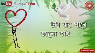 Sad 💔 love assamese WhatsApp status video/ assamese sad ringtone
