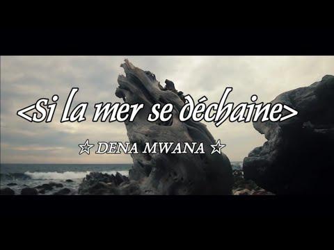 ☆SI LA MER SE DÉCHAÎNE ☆ DENA MWANA ☆