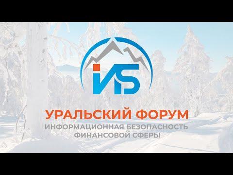 Интересные факты об Урале — Горные вершины | BIS TV