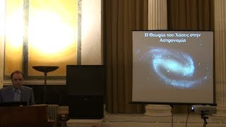 Chaos Theory in Astronomy