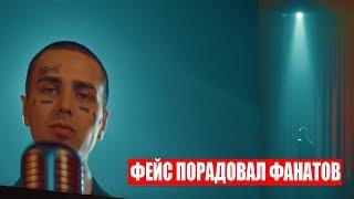 видео: ФЕЙС ЮМОР?СТ РЕАКЦ?Я ? ОБЗОР КЛ?ПА