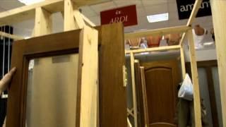 Установка межкомнатной двери(http://tkdveri.ru/ Интернет магазин «Столица» предлагает широкий ассортимент межкомнатные дверей, как собственног..., 2012-09-15T12:57:36.000Z)