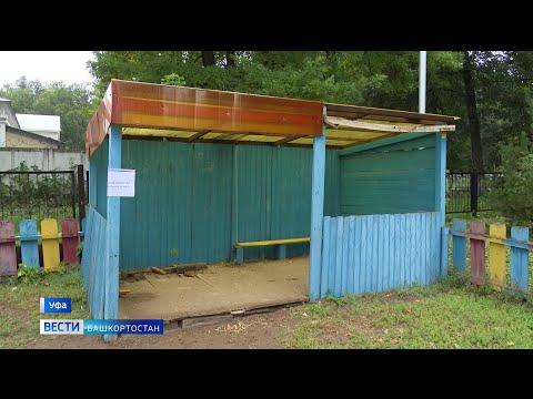 В Уфе прокуратура проверит частный садик, где дети спали на раскладушках вместо «купленных» кроватей
