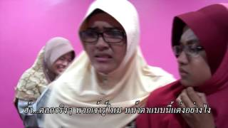 TV Ikhwan   Segmen - Telatah Puteri Siri 1 Part 1 TH sub