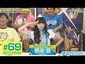 アテンションプリーズ!ゲストは『PASSPO☆』の根岸 愛さん『モンスターハンターダブ…