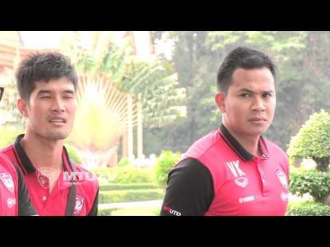 MTUTD.TV ทัพนักเตะกิเลนผยองได้เดินทางไปเยี่ยมชมพระราชวังในกรุงพนมเปญ ก่อนกลับกรุงเทพฯ