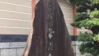 愛知県半田市 常楽寺 来迎院 遺浄院 超世院 2016年10月