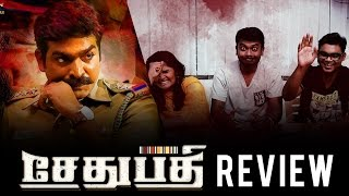 Sethupathi Review by Behindwoods | Vijay Sethupathi | Ramya Nambeesan