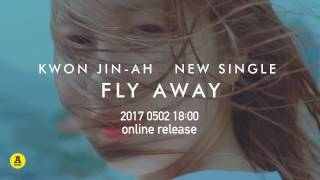 권진아 Kwon Jinah - Fly away Official M/V Teaser