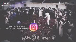 بني صخر وأنعم وأكرم - عبدالعزيز العليوي ❤️ انتاج ونشر ' محمد عوده بني صخر @