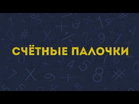 Видео Презентация по математике в детском саду