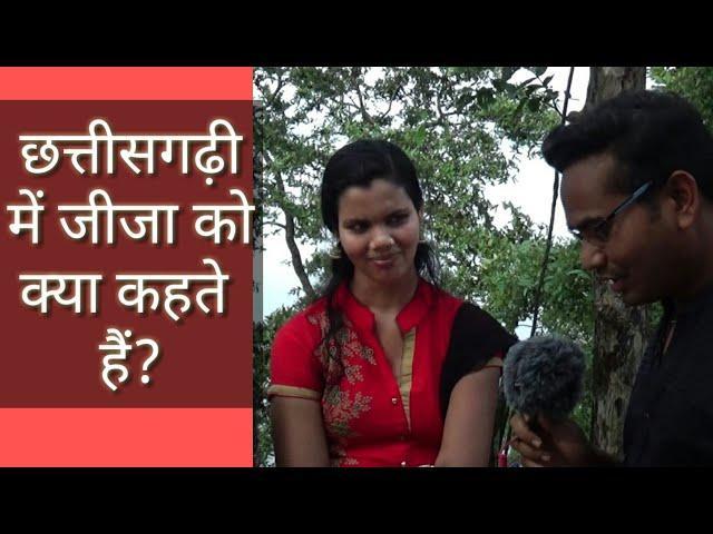 Funny Hindi To Chhattisgarhi Translation     Funny ?????????? Translation   