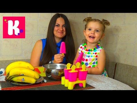 Готовим мороженое из банана с тётей Людой Make bananas ice cream at home