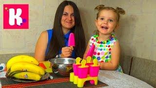 Готовим мороженое из банана с тётей Людой Make banana's ice cream at home(Как приготовить мороженое из банана и сметаны. Катя с тётей Людой будут готовить банановое мороженое дома...., 2015-06-26T18:02:40.000Z)