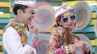 Raambo-2 | Chuttu Chuttu Video Song | Sharan | Ashika | Arjun Janya | Anil Kumar