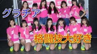 グラチア 人気グラビアアイドル29人がスポーツを応援するチーム、佐山...