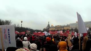 Обманутые дольщики Санкт-Петербурга вышли на митинг