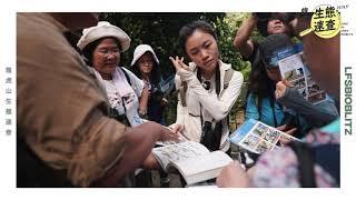 龍虎山生態速查 2019 - 鳥類 Lung Fu Shan Bioblitz 2019 - bird