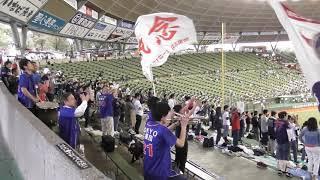 2018年最初の西武ドームでのバファローズ戦。今年も大阪から大阪紅丑會...