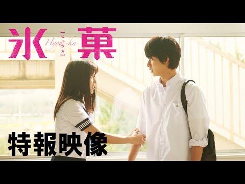 祝・23歳!ドラマに映画に大活躍の山﨑賢人くんお誕生日特集!