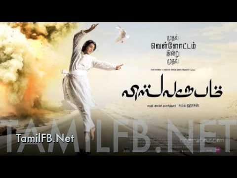vishwaroopam-(2012)---vishwaroopam-hd-tamil-mp3-song---kamal-hassan