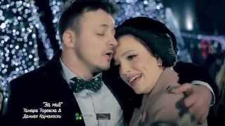 Za mig - Tamara Todevska & Daniel Kajmakoski