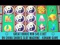GREAT BONUS WIN 545 x BET ON CHINA SHORES SLOT MACHINE - KONAMI GAME - SunFlower Slots