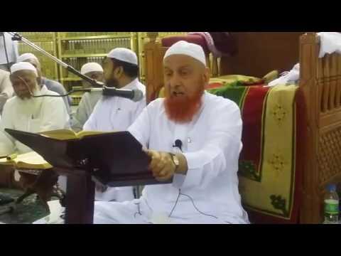 """Sheikh Makki dars, Al-Haram Makkah, 3 Aug 2016, """"Tafsir Surah Araf, ayat 28-30, Amal & Takdir"""""""