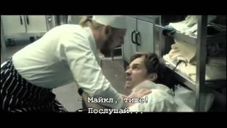 Последняя любовь на земле   Perfect sense   Русский трейлер HD)