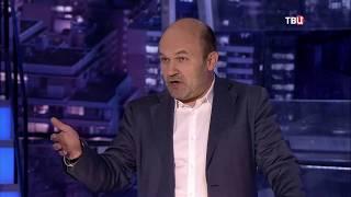 видео Право голоса последний выпуск от 25.09.2017 ТВЦ смотреть онлайн