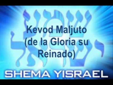 Shema Yisrael Shema Israel Musica Mesianica Judia Youtube