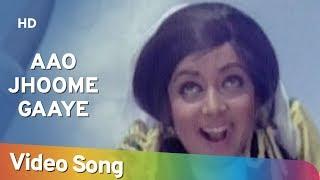 Aao Jhoome Gaaye   Paraya Dhan (1971) Songs   Rakesh Roshan   Hema Malini