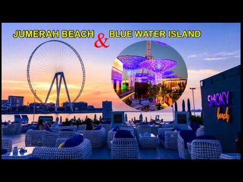Jumeirah Beach To Blue Water Island Walk 4K 2021 | Summer Dubai