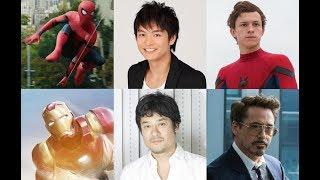 藤原啓治、声優復帰第1作目 『スパイダーマン:ホームカミング』日本語吹替版予告編