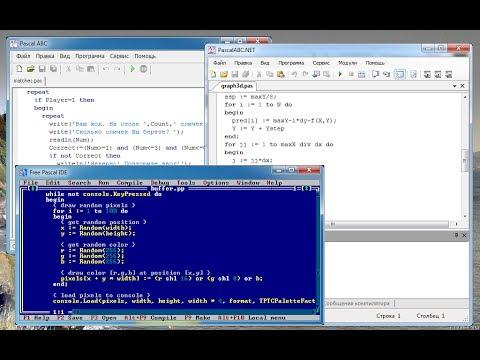Уроки по программированию на языке Pascal. Урок 5: Условный оператор if...then...else