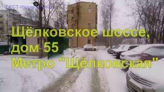видео Новостройки в районе Измайлово