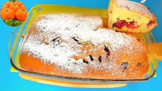Пирог Стаканчиковый без весов и без миксера с ягодами Простой рецепт Вкусно Пальчики оближешь