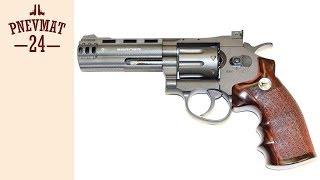 пневматический револьвер Borner Super Sport 705 (Видео-Обзор)