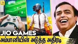 PUBG Pullingows – Jio Games | xCloud, Microsoft, Mukesh Ambani, Reliance ,Esports