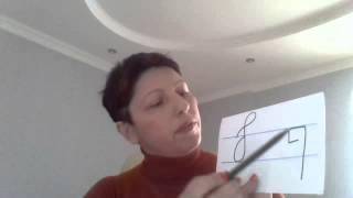 Урок 2. Учимся писать на иврите.
