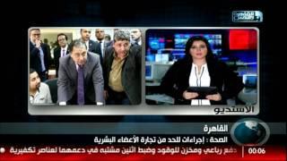 نشرة منتصف الليل من القاهرة والناس 23 يوليو