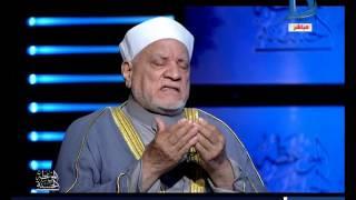 الموعظة الحسنة|دعاء الدكتور احمد عمر هاشم في الموعظة الحسنة