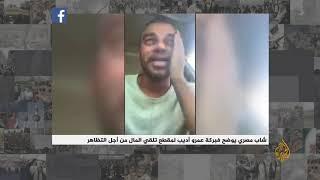 🇪🇬 جدل في منصات التواصل بعد إعلان الإعلامي المصري عمرو أديب عن استضافة محمود عبد الفتاح السيسي