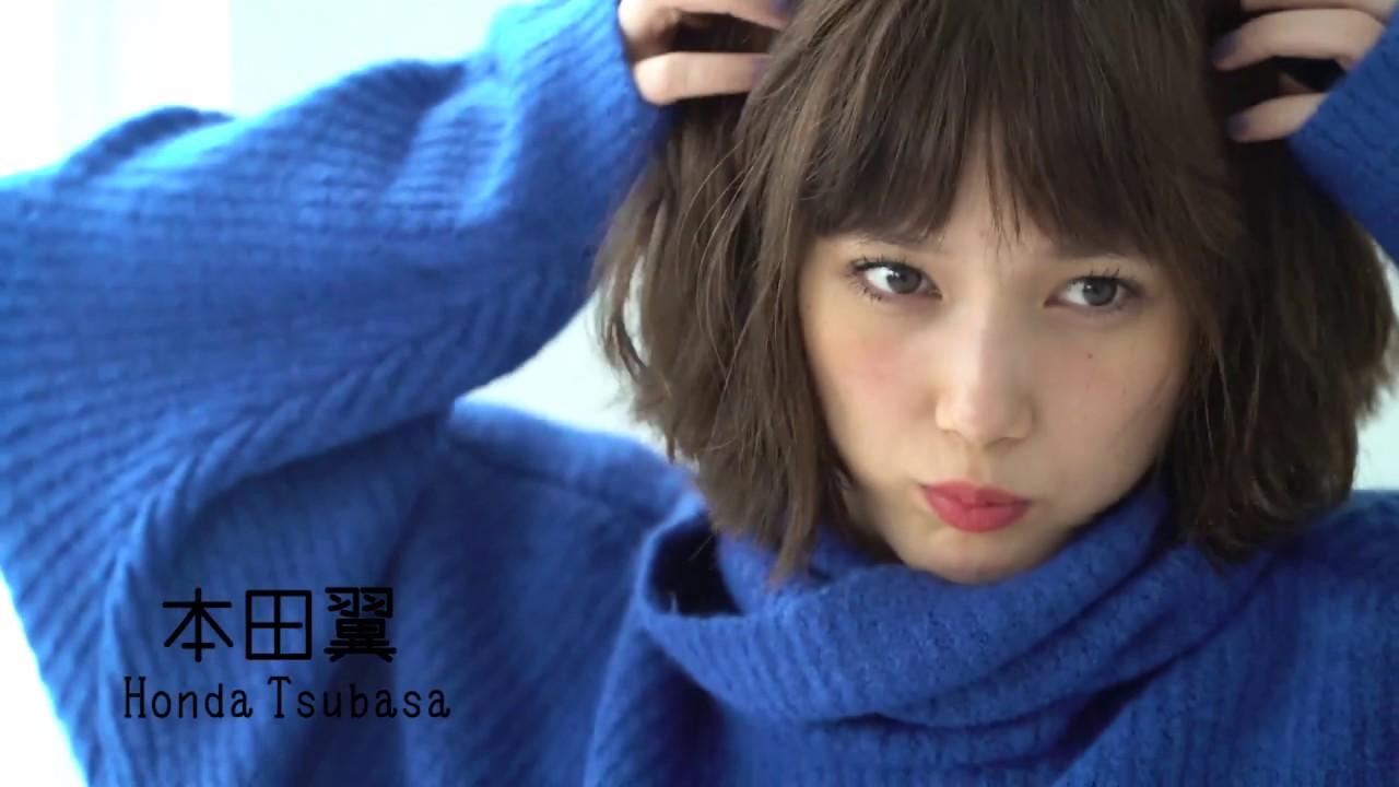 ノンノ12月号 表紙撮影後の本田...