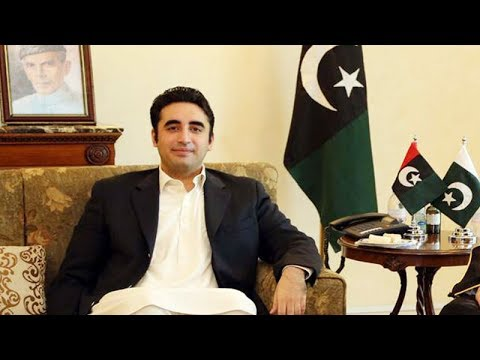 PPP Chairman Bilawal Bhutto Zardari Addressing Ceremony