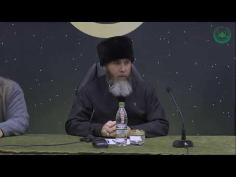 Экстренное совещание под руководством Муфтия ЧР Салаха-Хаджи Межиева