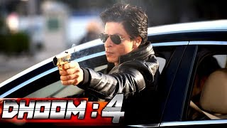 Shahrukh Khan In Dhoom 4 – True Or False?