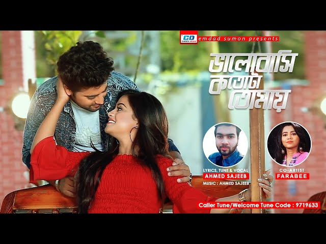 Bhalobasi Kotota Tomay by Farabee Ahmed Sajeeb Video song Download