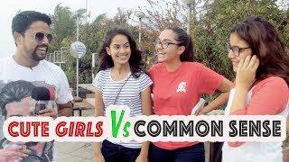 Testing Beautiful Cute girls common sense | Wat...