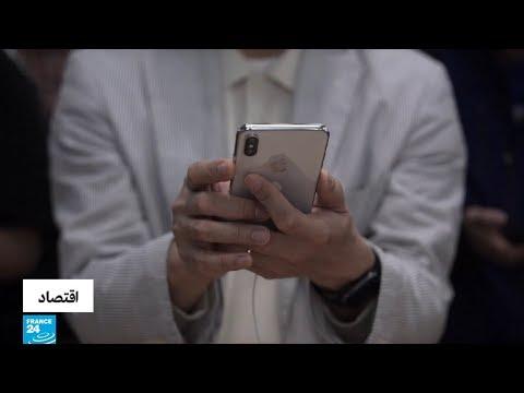 محكمة صينية تحظر استيراد بعض إصدارات الهواتف الذكية -آيفون-  - 12:55-2018 / 12 / 12
